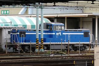 a11-DD13-346a.jpg